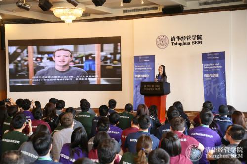 5清华经管学院顾问委员会委员、Facebook公司创始人、主席兼首席执行官马克·扎克伯格(Mark Zuckerberg)为课程开幕录制祝贺视频5M8A4234_meitu_6.jpg