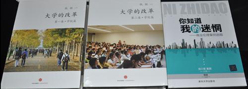 深圳校友会联席05.jpg.png.jpg.png