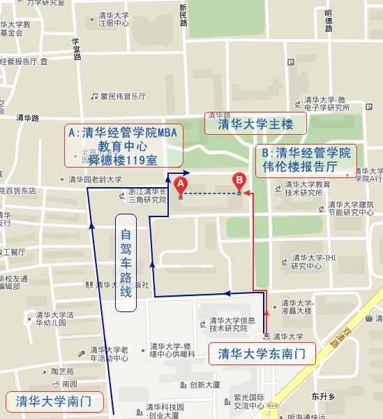 舜德楼地图.png
