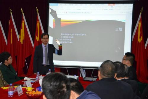 美国博盛企业执行董事 廖炎先生在做报告_meitu_4.jpg