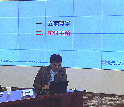 陈煜波老师2 logo.jpg