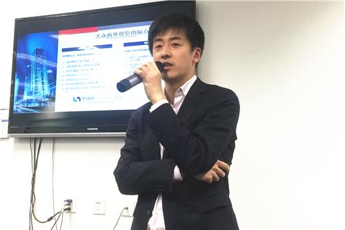 嘉宾刁盛鑫先生为大家厘清海外资产配置的思路.jpg