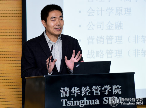 1.管理学第二学位学术协调人王毅教授介绍项目概况_meitu_1.jpg