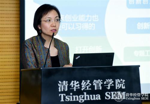 3.x-lab执行主任毛东辉老师介绍创新创业领导力方向_meitu_3.jpg