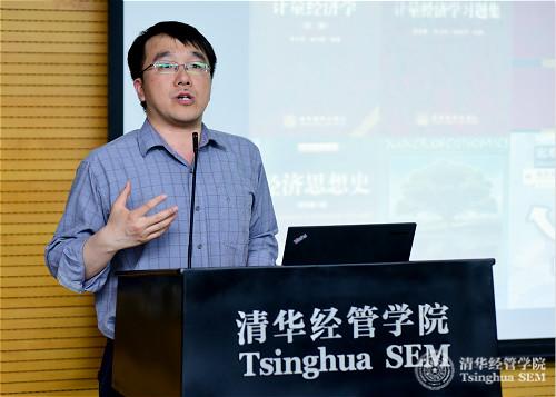 5.经济学第二学位学术协调人施新政教授介绍项目概况_meitu_5.jpg