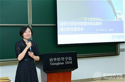 2陆瑶教授主持金融学博士项目夏令营宣讲会并介绍项目基本情况_meitu_2.jpg