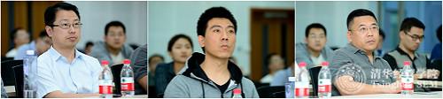 3 庞家任教授、高峰教授、王浩教授出席活动(从左至右)_meitu_3.jpg