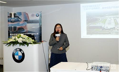 6宝马中国企业传播经理蔡荔介绍宝马智能工业制造在中国的实践_meitu_5.jpg