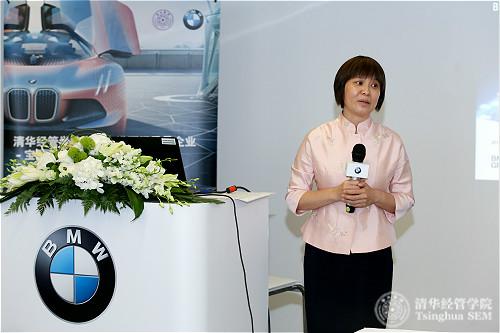 8宝马大中华区政府事务副总裁姚晓蓉分享宝马持续创新的策略与成果_meitu_7.jpg
