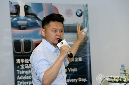 10宝马中国数字化与数据管理及业务发展分析经理王博主持案例学习_meitu_9.jpg