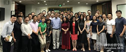 参加在职MBA专场沟通会同学合影_meitu_26.jpg