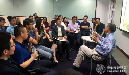 钱院长与在职MBA同学沟通_meitu_27.jpg