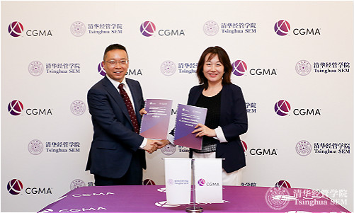 焦捷教授与李颖女士代表双方签约_meitu_2.jpg