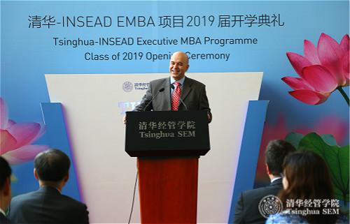 Speech by Ahmed Elnawawi, Class Representative of TIEMBA2019  logo.jpg