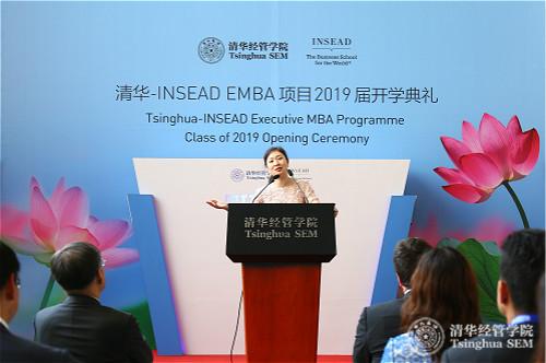 Speech by Helen HAI, Alumni Representative, United Nations Industrial Development Organization (UNIDO) Goodwill Ambassador, CEO of the Made in Africa Initiative  logo.jpg