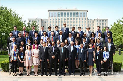 Group Photo of Tsinghua-INSEAD Executive MBA Program Class of 2019  logo.jpg
