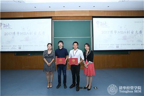 评委为二等奖团队颁奖_副本_meitu_11.jpg