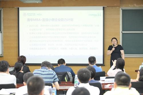 介绍小微企业助力计划.jpg