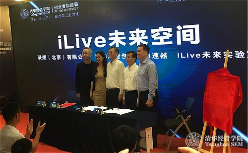 联想签约仪式(左起:姚映佳、黄瓅、钱颖一、谢炳文、徐建)_meitu_2.jpg