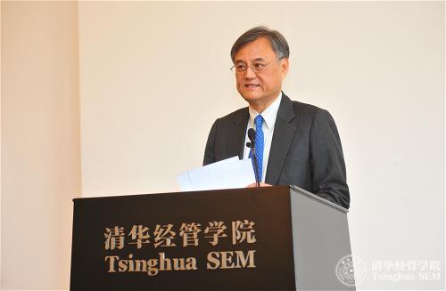 清华经管学院院长钱颖一教授致辞_meitu_1.jpg