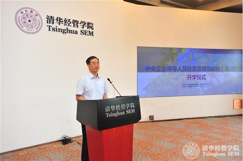 清华大学党委常务副书记姜胜耀教授致辞_meitu_5.jpg