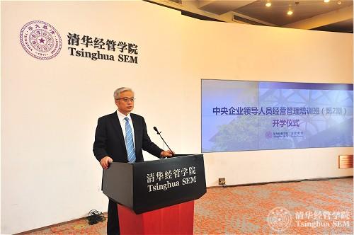 中共中央组织部干部教育局石中和副局长致辞_meitu_11.jpg