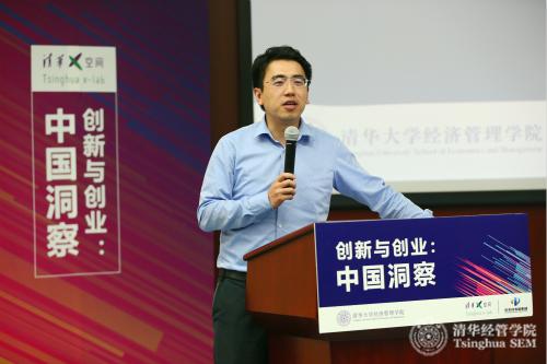 中关村发展集团总经理助理张哲致辞_meitu_1.jpg