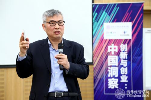 京东方科技集团股份有限公司创始人、董事长王东升回答同学提问.jpg