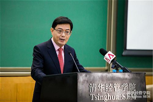 图2 新加坡财政部长王瑞杰做客清华经管讲座现场_meitu_1.jpg
