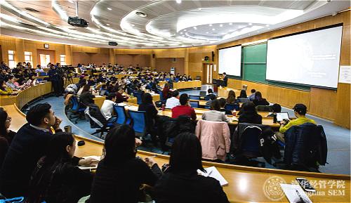 图3 新加坡财政部长王瑞杰做客清华经管演讲现场_meitu_2.jpg