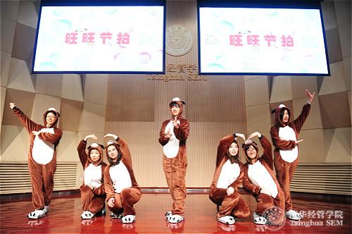 教学办《旺旺节拍》_meitu_6.jpg
