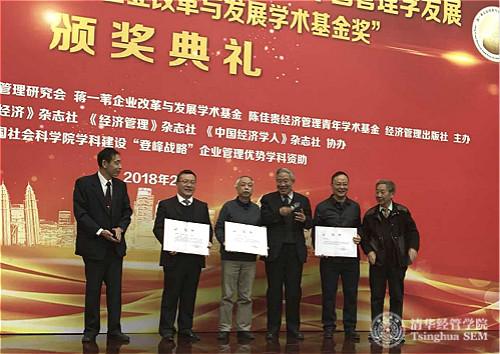颁奖仪式_meitu_1.jpg