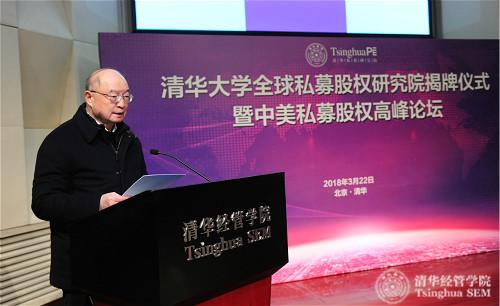 陈元主席在揭牌仪式上致辞_meitu_2.jpg