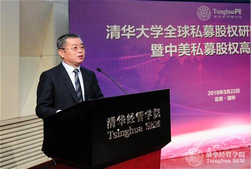 李扬理事长发表主旨演讲_meitu_3.jpg