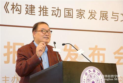 魏杰教授 清华文化经济研究院院长_meitu_2.jpg