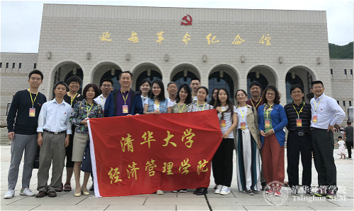 学院师生在延安革命纪念馆合影_meitu_2.jpg