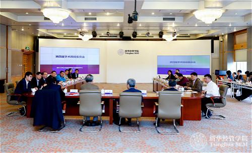 会议现场图片2_meitu_1.jpg