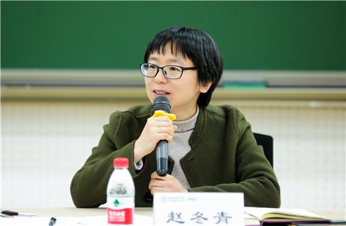 赵冬青教授发言_副本.jpg