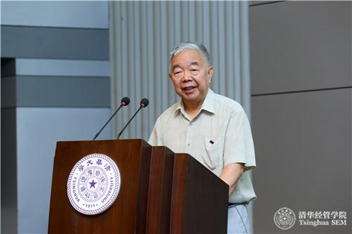 3清华经管学院原党委书记 陈章武教授.jpg