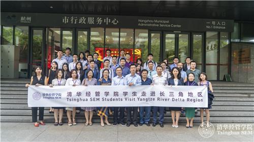 14師生在杭州市行政服務中心合影.jpg