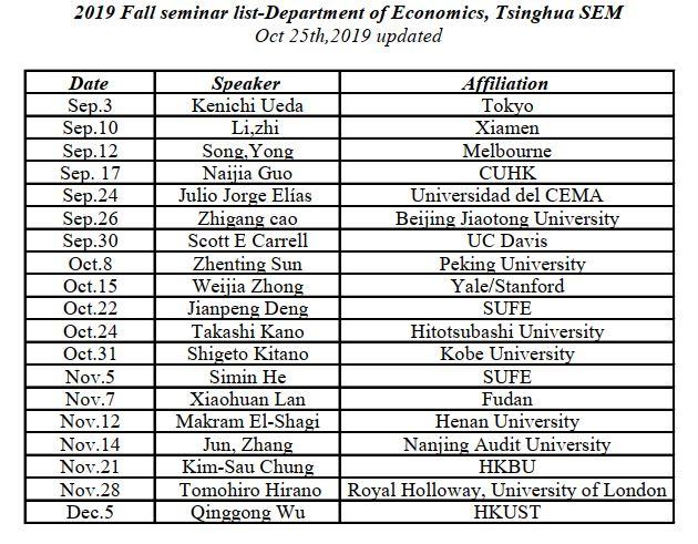 2019 fall seminar list_20191025.jpg