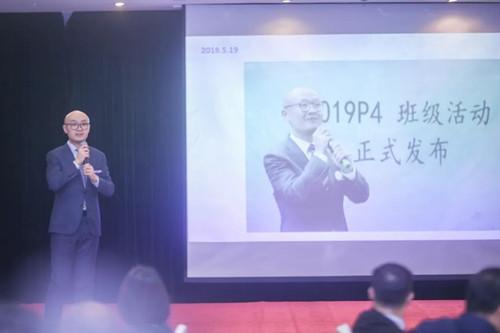 19P4班长邓志寅展示班级风采.webp_副本.jpg