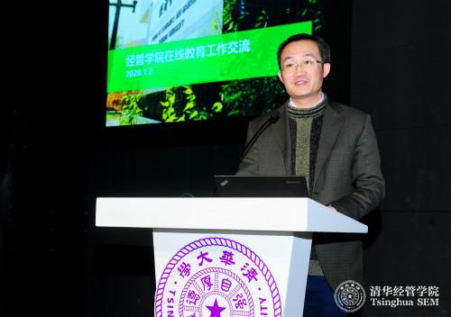 钟笑寒老师代表学院分享在线教育工作经验_meitu_4.jpg