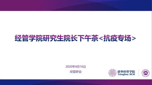 3_meitu_2.jpg