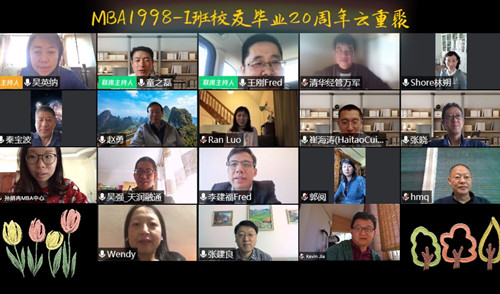 MBA1998I云聚合影_副本.jpg