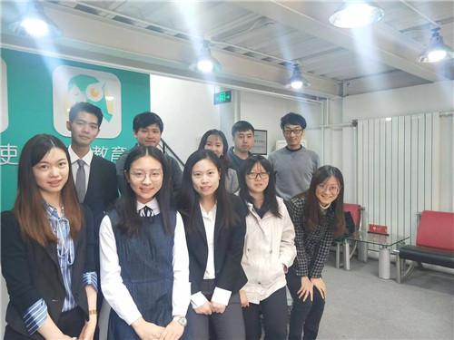 陳安琪(第一排左三)參加TICA活動合影.jpg