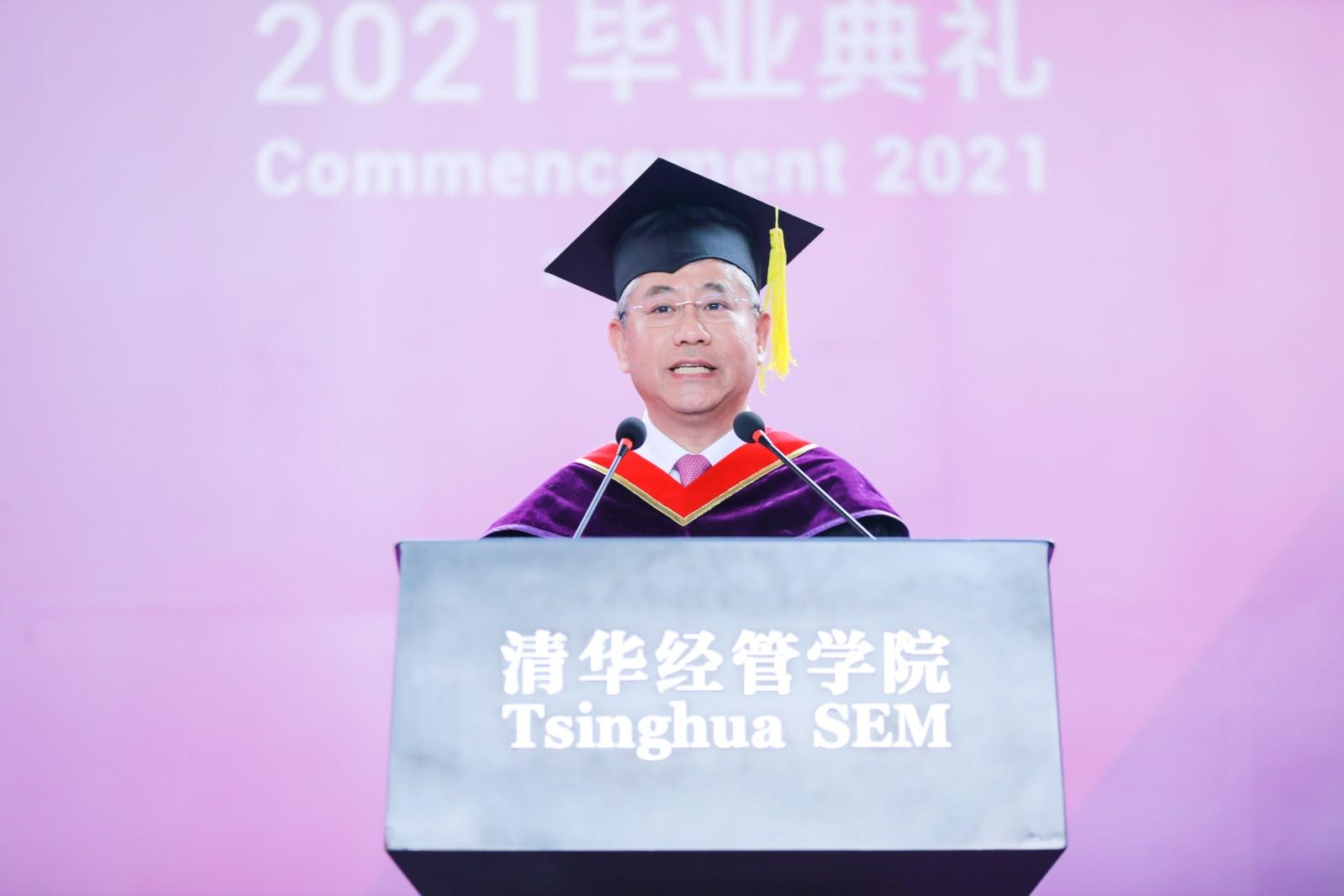 Dean Bai Chong-en hosted the ceremony.jpg