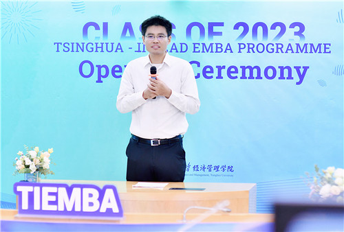 20210825-TIEMBA2023开学典礼-陆欣摄影-陈煜波发言.jpg